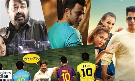 box office 2016 list 7 movies to battle it out in kerala box office at onam 2016