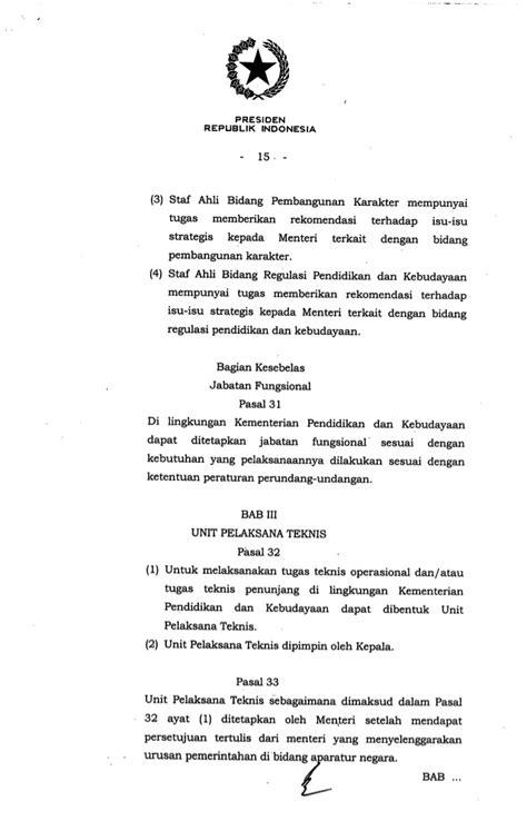 Peraturan Presiden R I No 4 Tahun 2015 Tentang Pengadaan Barang Jasa peraturan presiden no 14 tahun 2015 tentang kementrian pendidikan dan