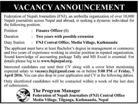 vacancy announcement at federation of nepali journalists