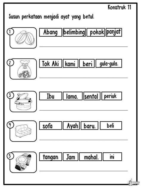 BBM Bahasa Melayu /Bahasa Inggeris - Posts   Facebook
