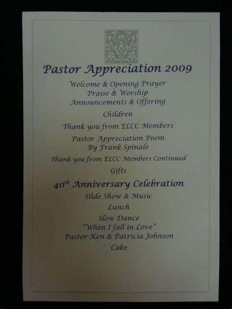 Purple Pastors Appreciation Party Ideas   Pastor