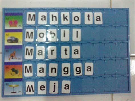 Alat Peraga Bahasa Indonesia pembelajaran bahasa sastra indonesia lab bahasa indonesia