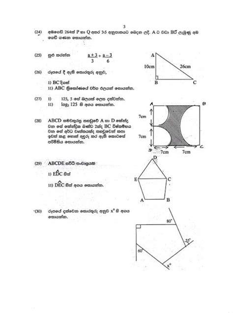 Mathematics Grade 11 Past Papers Csusm X Fc2 Com