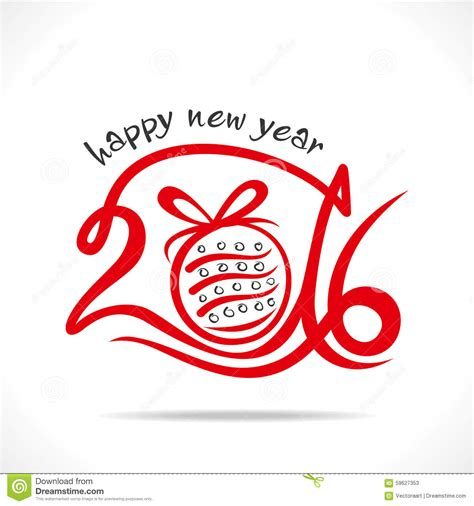 new year design pictures happy new year 2016 design stock vector image 59627353