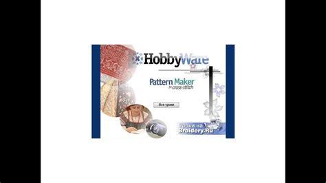 pattern maker in youtube уроки pattern maker работаем с готовой схемой youtube