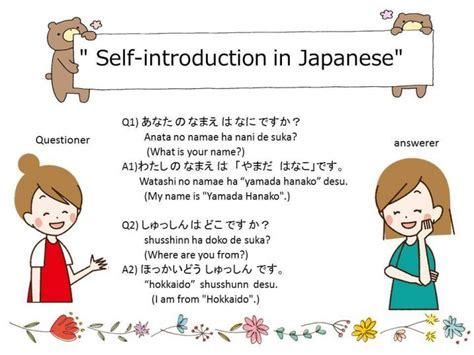 Introduction Letter Japanese self introduction images www pixshark images