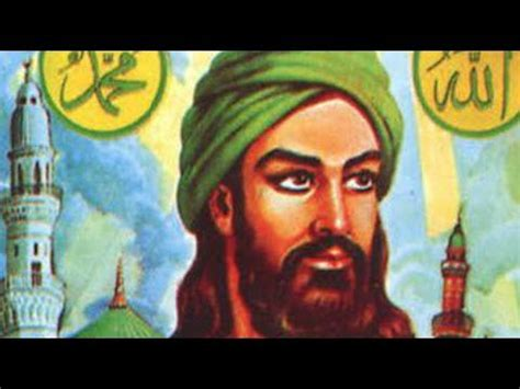 biography of muhammad the founder of islam 20b islam muhammad the prophet mecca youtube