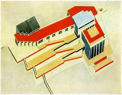 El Lissitzky Exhibitions   Widewalls