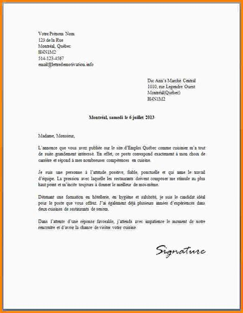Lettre De Motivation Stage Suisse 10 Lettre De Motivation Modele De Lettre