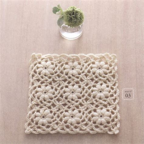 crochet pattern in japanese 106 best images about japanese knitting crochet on