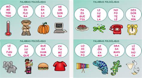 imagenes de palabras polisilabas actividades dislexia ordenamos s 205 labas para formas