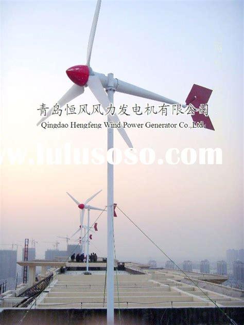 300w 400w 500w 600w 1kw 2kw 3kw residential wind turbine