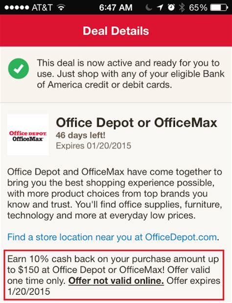 Office Depot Gift Card Deal - bofa office depot offer 12 7 2014