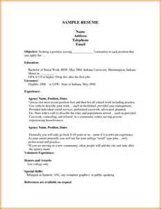 First Resume Format 16 Cv For First Job Attendance Sheet Download