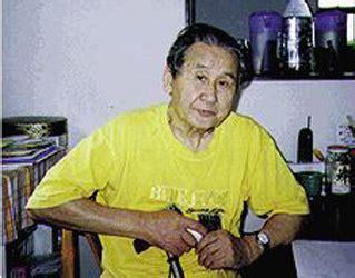 du ming han film china chinesemovies com fr
