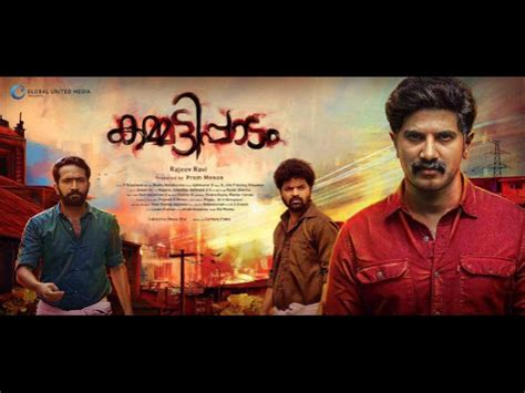 malayalam film box office 2016 10 malayalam films that made it big at the box office in
