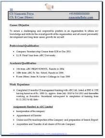 company resume templates company resume template resume format pdf