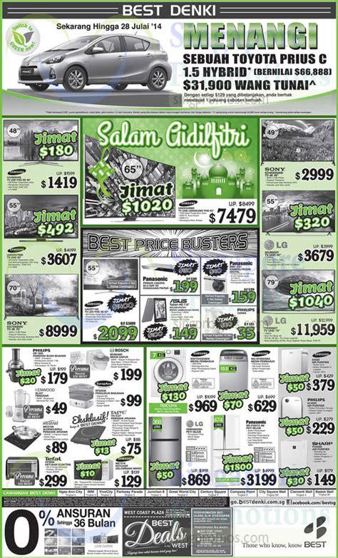 Deals Calendar Electronics Best Denki Tv Appliances Other Electronics Offers 18