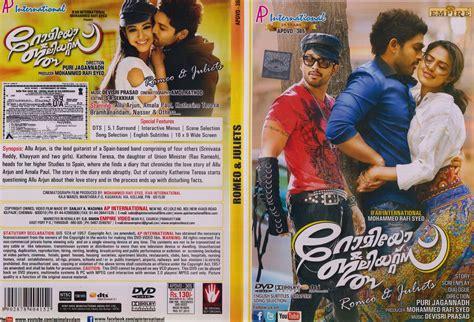 romeo and juliet malayalam theme music description romeo and juliets malayalam dvd