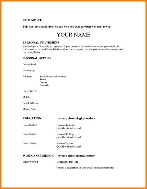 Simple Resume Template In Microsoft Word 9 Basic Cv Exles Mailroom Clerk