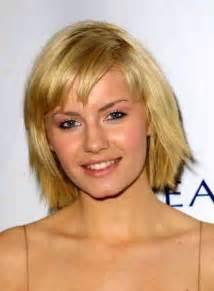 modern shaggy haircuts 2015 2015 short shag hairstyles all new hairstyles