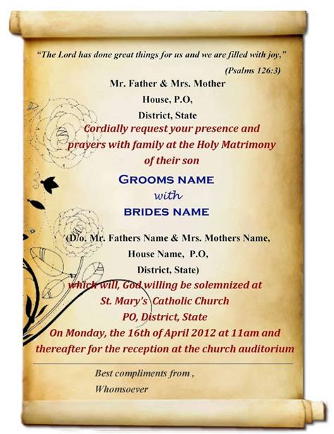 Wedding Card Templates India by Indian Wedding Invitation Cards Templates Free 10