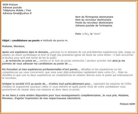 Lettre De Motivation Barman Exemple 8 Lettres De Motivation Exemples Format Lettre