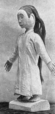 Langsuyar - Wikipedia