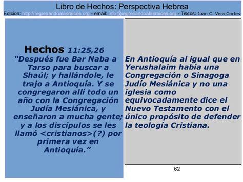 descargar pdf ba rothko espagnol libro e en linea pdf libro de texto una iglesia con proposito como crecer sin comprometer el mensaje y la mision