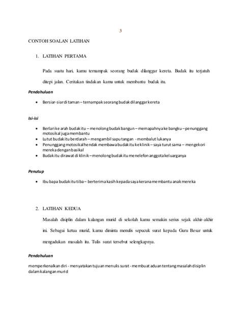 contoh surat sumbangan derma kematian 28 images contoh surat