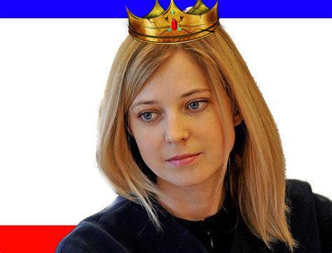 Natalia Meme - image 721493 natalia poklonskaya know your meme