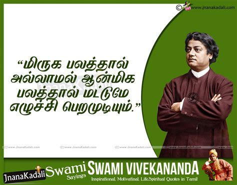 vivekananda biography in english pdf best of swami vivekanandar sayings quotes in tamil