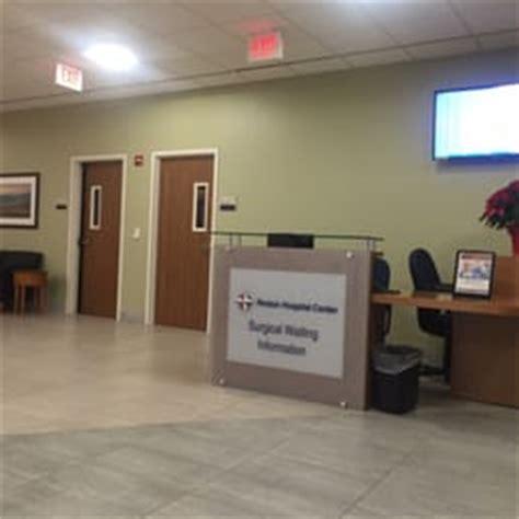 reston emergency room reston hospital center 14 photos 84 reviews hospitals 1850 town center pkwy reston va