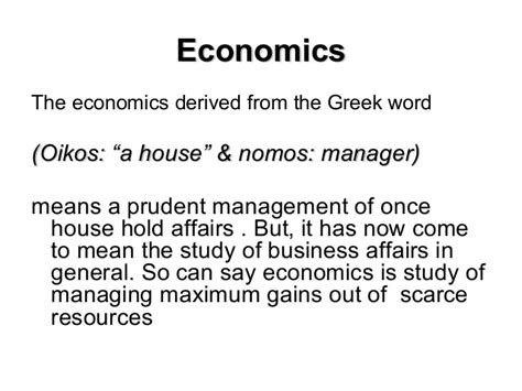 Mba In General Management Meaning by Profit Theories
