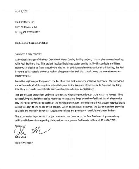 Reference Letter From Employer Pdf Recommendation Letter From Employee Letter Of Recommendation