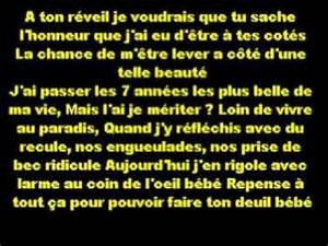ft kenza farah coup de lyrics paroles