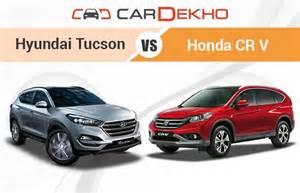 Honda Cr V Vs Hyundai Tucson Hyundai Tucson Vs Honda Cr V Competition Check Cardekho