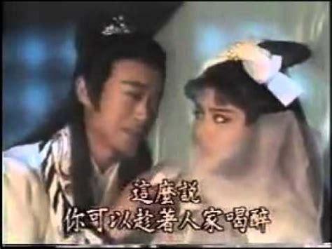 film cinta laki laki biasa full movie rindu rindu aizawa ienakiko doovi
