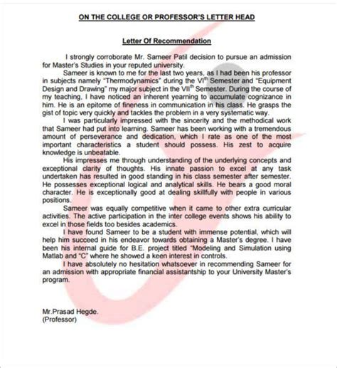 Recommendation Letter Template   Free Word, PDF Format