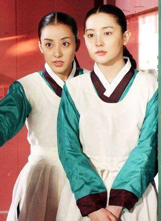 film drama korea janggem dae jang geum korean drama 2003 대장금 hancinema