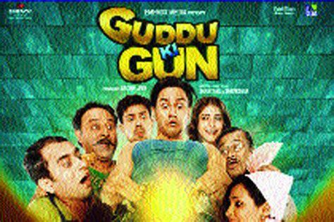 film guddu ki gan guddu ki gun the times of india