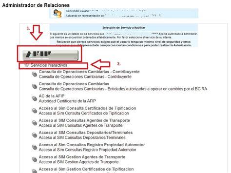 formulario f 4550 afip formulario 4550 y declaracion jurada afip pago vep taringa
