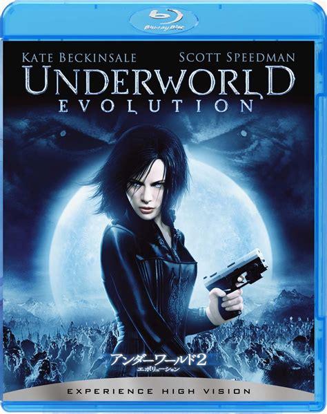 film online underworld 2 watch underworld 2 online free full movie pelicula