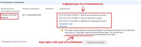 aliexpress premium shipping aliexpress premium shipping что за метод доставки