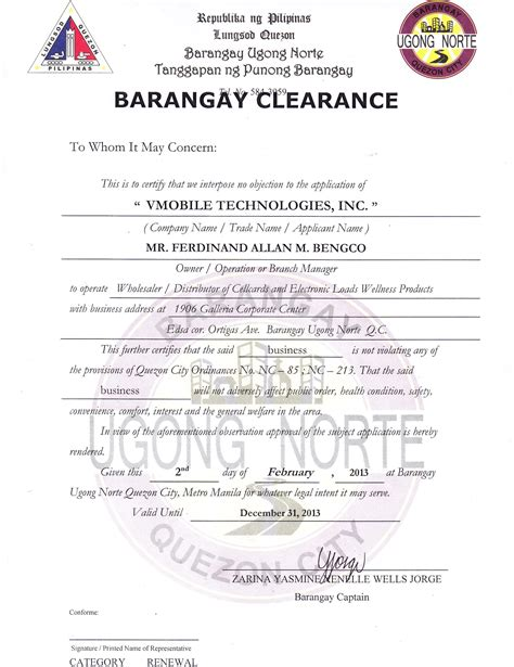 Endorsement Letter Barangay Captain Sle Barangay Certification Letter 28 Images Barangay Tax Code Sle Loadxtreme Resources How