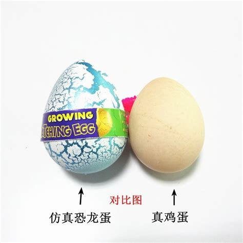 strange dinosaur hatching eggs white rift toys