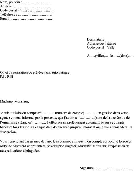 lettre d autorisation de garde modele lettre autorisation banque