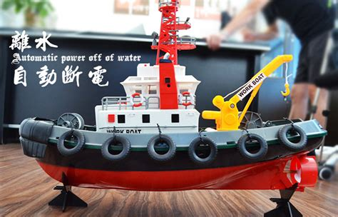 big remote control boats big scale 2 4ghz radio remote control fireboat rc work
