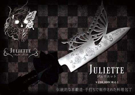 Pisau Dapur Buatan Jepang pisau dapur j cul