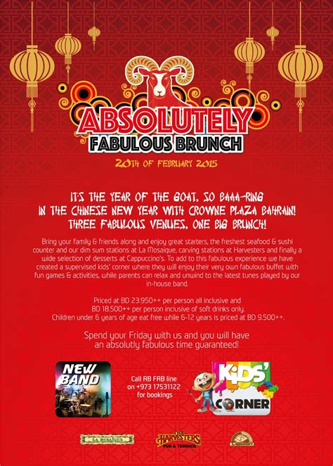 new year in city new year brunch events whatsupbahrain net
